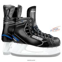 Коньки хоккейные Bauer Nexus N 5000 YTH