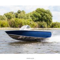 Моторная лодка Салют RealCraft 470